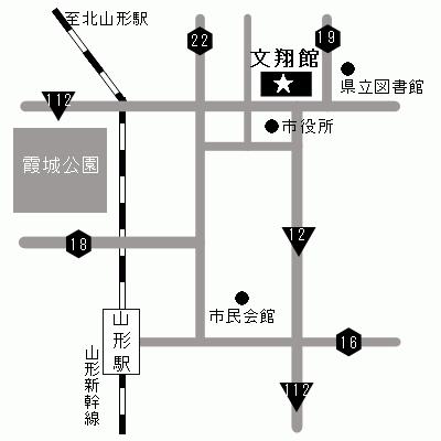 文翔館地図