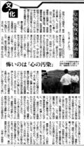 20111116たくきよしみつ2
