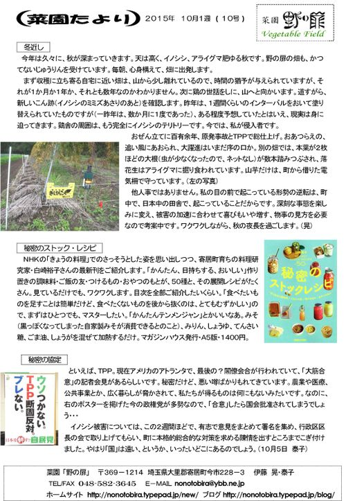 Web201501001-10