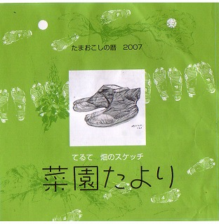 Koyomihyousi